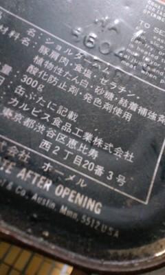 PAP_0107.JPG
